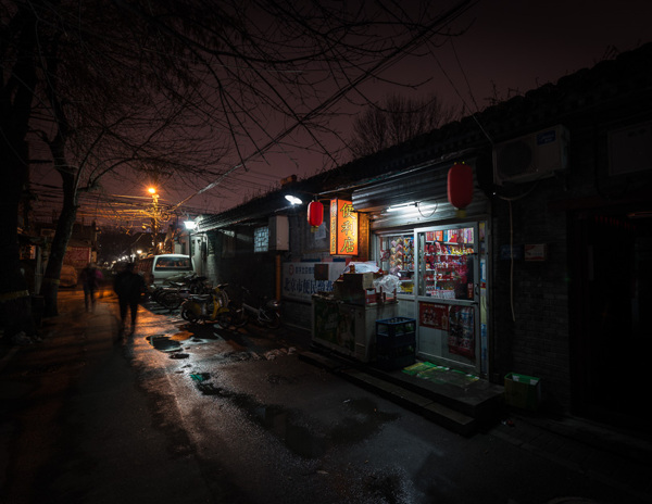 Out With the Old, In With the New: Photos that Show the Modernization of Beijing hutong